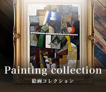 Painting collection